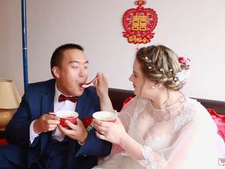 Vidéo Cérémonie Mariage Chinoise Traditionnelle Paris
